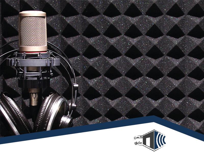 آموزش ساخت عایق صدا